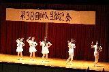 新入生歓迎会15