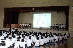 生徒総会1