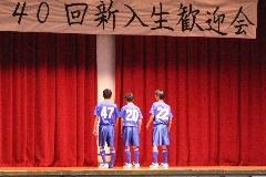 新入生歓迎会05