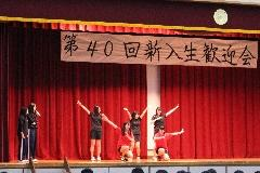 新入生歓迎会06