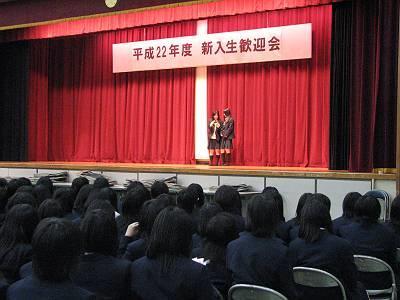 部活動紹介1