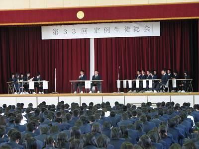 生徒総会H22