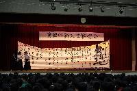新入生歓迎会6